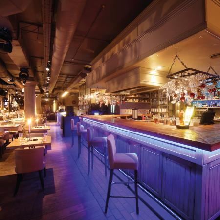 iluminacion led inteligente para restaurantes y bares